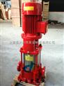 供应XBD6.0/1.67-(I)40×5电动消防泵 消防泵生产厂家 河南消防泵