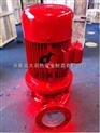 供应JGD2-3消防泵流量 消防泵参数 消火栓稳压泵