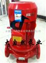 供应JGD3-2消防泵参数 消火栓稳压泵 消防泵机组