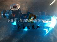 ZW80-40-16自吸离心泵 管道自吸泵 卧式自吸泵