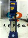 供应100GDL72-14立式多级离心泵 不锈钢多级离心泵 轻型卧式多级离心泵