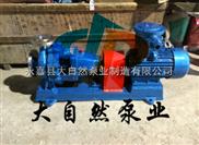 供应IS50-32J-125A防爆离心泵 高扬程离心泵 IS清水离心泵