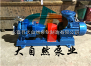 供应IS50-32J-160Ais型单级单吸离心泵 耐腐耐磨离心泵 热水管道离心泵