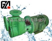 FPZ型耐腐蚀自吸泵又称FPZ型自吸泵