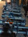 供应80FY-15耐磨佛塑料液下泵 耐腐蚀立式液下泵 不锈钢耐腐蚀液下泵