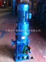 供应65DL*9耐腐蚀多级离心泵 不锈钢立式多级离心泵 DL多级管道离心泵