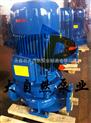 供应ISG40-250(I)管道泵生产厂家 立式单级管道泵 立式离心管道泵