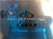 供应300ZX500-50自吸泵泵头 304不锈钢自吸泵 温州自吸泵