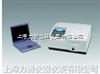 沈阳SP-722型可见分光光度计低价销售