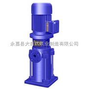 供应80LG40-20立式多级泵 湖南多级泵 长沙多级泵