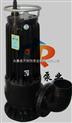 供应WQK25-30QG不锈钢排污泵 无堵塞排污泵 排污泵价格