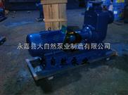 供应80ZX35-13无阻塞自吸泵 管道自吸泵 耐酸碱自吸泵