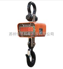 昆山电子吊秤,吴江5吨直视吊钩秤