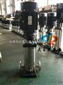 供应CDLF2-50高温高压多级泵 湖南多级泵价格 高压多级泵
