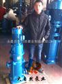 供应150DL*3不锈钢多级泵 多级泵厂家 立式多级泵
