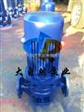 供应ISG50-125(I)热水管道泵 管道泵 暖气管道泵