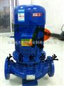 供应ISG50-125(I)A不锈钢管道泵 立式管道泵 热水管道泵
