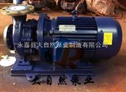供应ISW50-100(I)离心泵生产厂家 防爆离心泵 防爆管道离心泵