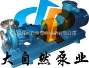 供应IS50-32-200IS管道离心泵 卧式离心泵 清水离心泵