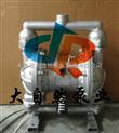 供应QBY-65上海气动隔膜泵 铝合金气动隔膜泵 氟塑料隔膜泵