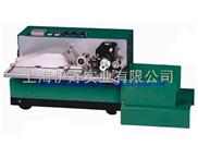 MY-380-标牌打标机 流水线印码机