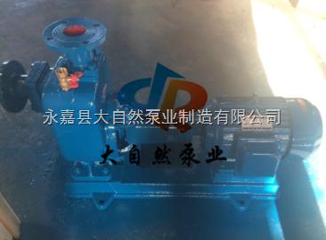 供��ZW80-80-35管道自吸泵 �o密封自吸泵 自吸�x心泵