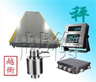 SCS-YH上海汽车电子磅
