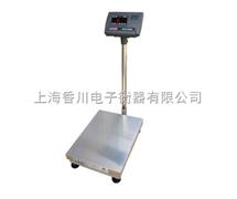 30KG电子台秤,30公斤电子台秤价格,30千克电子台秤厂家