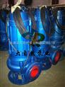 供应QW300-800-20-75无堵塞潜水排污泵 切割排污泵 不锈钢潜水排污泵