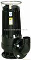 供应WQK80-32QG无堵塞潜水排污泵 切割排污泵 不锈钢潜水排污泵