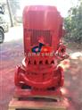 供應JGD2-3消防泵機組 消防泵流量 消火栓穩壓泵