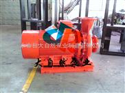 供應XBD12.5/10-80W電動消防泵 臥式單級消防泵 高壓消防泵