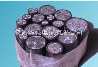 yjlv22-3*25+1*16 铝芯电力电缆
