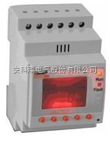 安科瑞数字量度继电器电压继电器ASJ10-AV直销