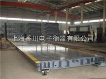 SCS-XC-A出口式80吨地磅,固定式轴重衡,上海电子汽车衡
