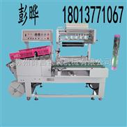 铁板圆管包装机圆管铁板全自动热收缩膜包装机