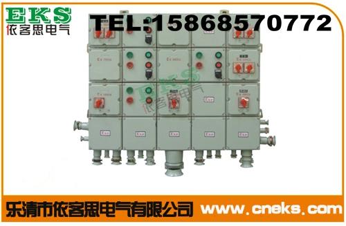 订做BXQ51-T防爆动力(电磁力启动)配电箱厂家报价