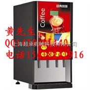 商用咖啡机上海生产厂家,特价供应新款