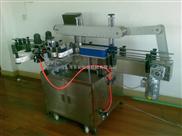 AC-1001D-圆瓶方瓶多功能贴标机