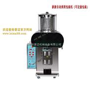 廣州雷麥供應新款煎藥機,多功能煎藥機