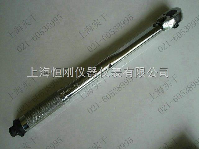 上海预置式扭矩扳手