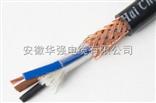 zr-kvvp电缆2*2.5