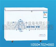 WD-320-世瑞牌臥式冰柜 冷凍柜