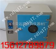 101-2型电热鼓风干燥箱