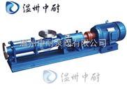 G型螺桿泵,不銹鋼螺桿泵,單螺桿泵
