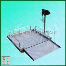 黑龙江轮椅秤,300kg医用电子磅秤,0.3T引坡一体式地磅