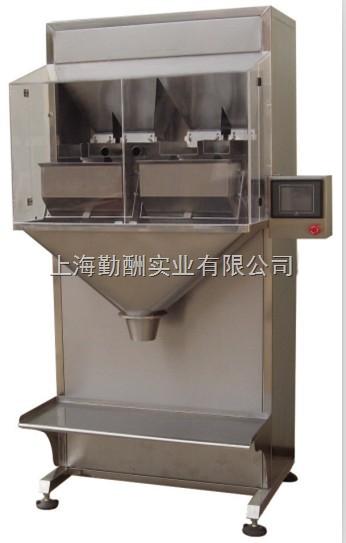 厂家直供自动定量小包装秤 饮料/食品/化工行业配料秤