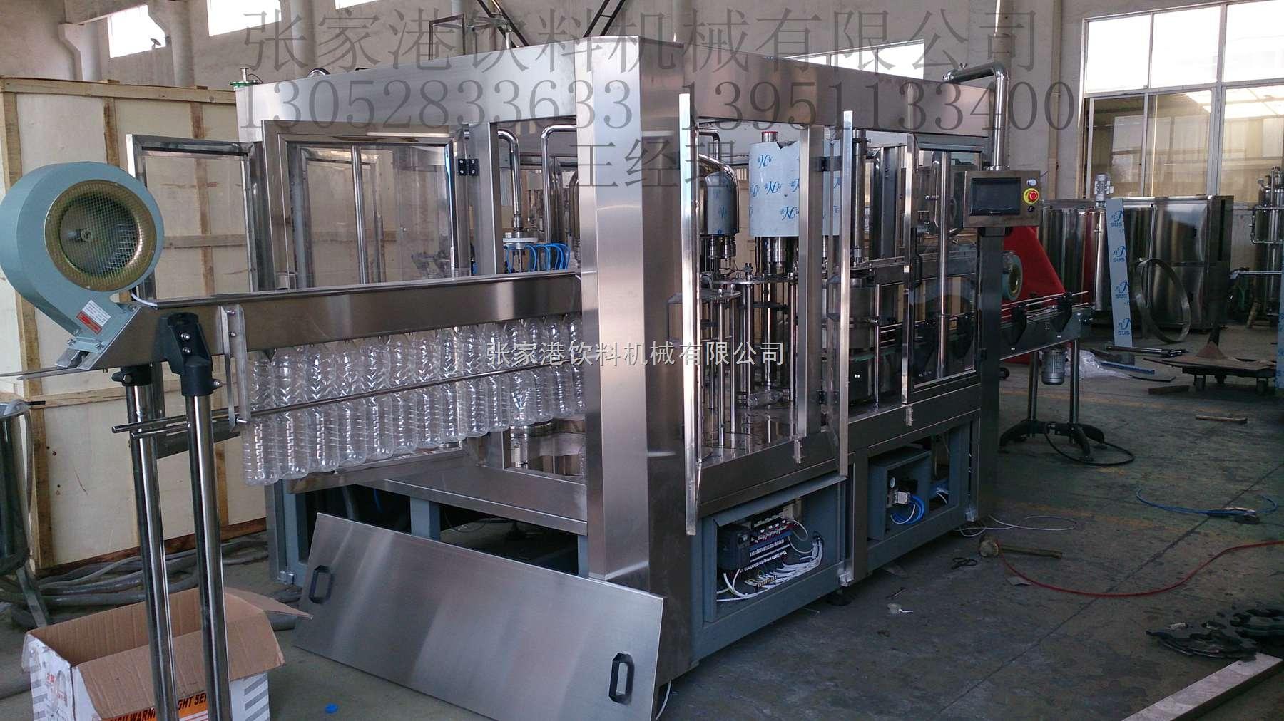 饮用矿泉水灌装生产线