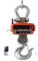 行车秤,3吨行车秤,上海行车秤