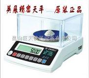 上海1200克电子天平,1200克天平电子秤